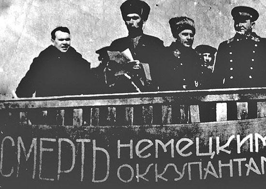 http://encyclopedia.mil.ru/files/morf/kavkaz5s.jpg
