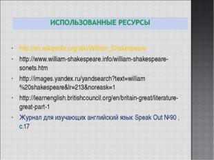 http://en.wikipedia.org/wiki/William_Shakespeare http://www.william-shakespe