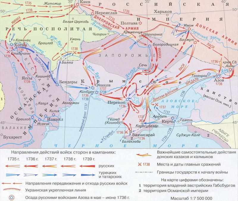 http://www.z-rus.ru/images/pic/history/12_2.jpg