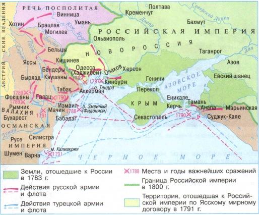 http://www.i.tepka.ru/istoriya_rossii_7/31.12.jpg