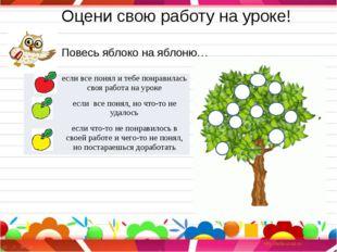 http://www.skazki-basni.ru/zahoder8.html http://school64.uz/index/alfavit_v_
