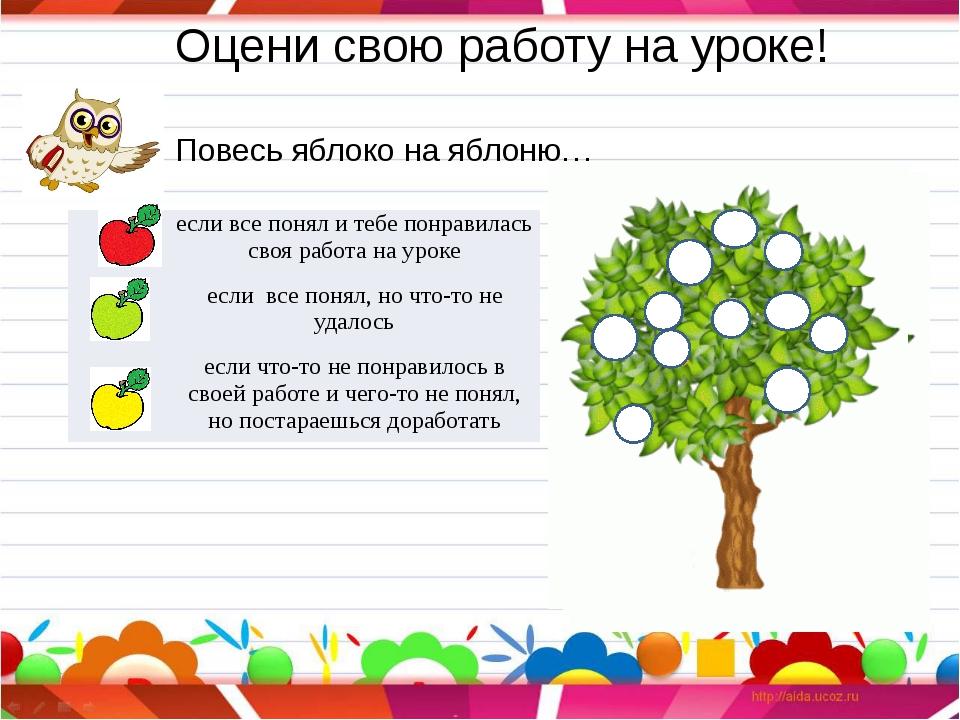 http://www.skazki-basni.ru/zahoder8.html http://school64.uz/index/alfavit_v_...