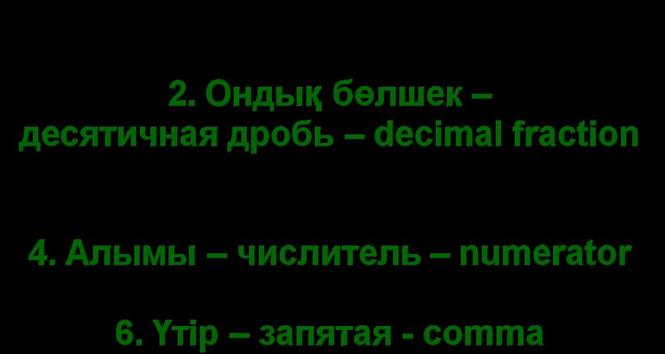 hello_html_3efaf719.png