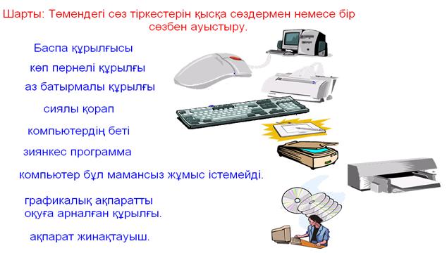 hello_html_m7e476692.png