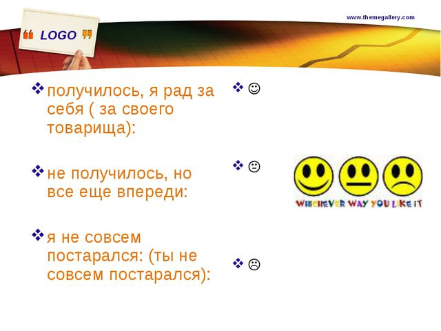 www.themegallery.com получилось, я рад за себя ( за своего товарища): не полу...