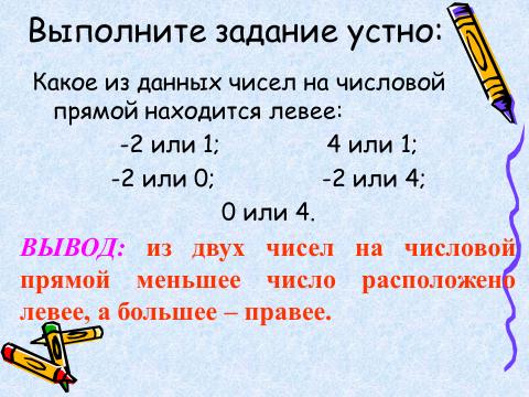 hello_html_m43b31ae7.png