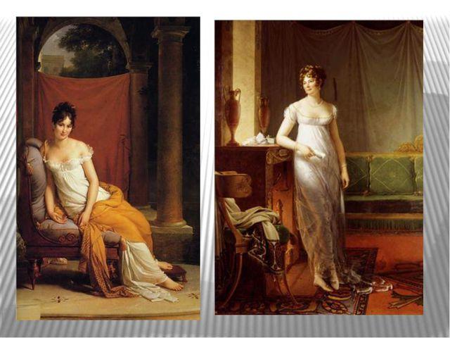 В нарядах заметно подражание античной одежде. Фасон платья должен был подчер...
