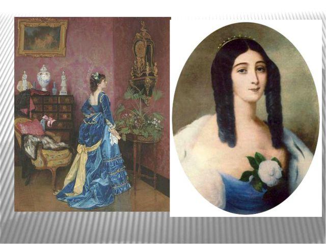 Во второй половине 19 века возродилась тяга к искусственности. Здоровый румя...