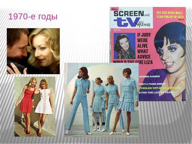 1970-е годы Типаж: хиппи — дети цветов. В моде: фольклорная мода, этнические...