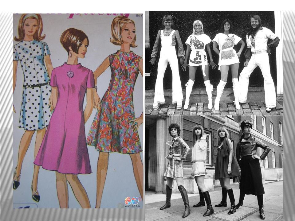 Итак, девушка-мечта 60-х: Прическа– пышная стрижечка, чуть волнистые волос...