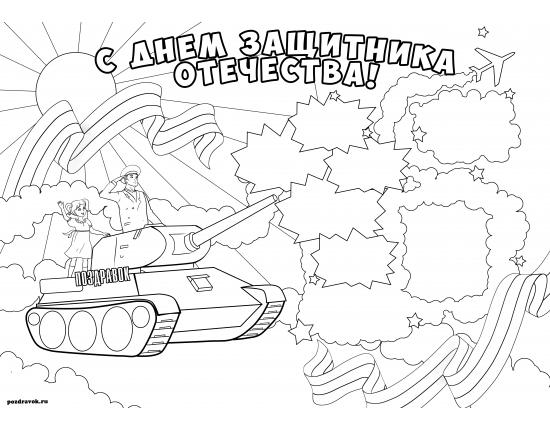 http://skachat-kartinki.ru/img/picture/Oct/17/6616db440eefa9a349fbb78718ca36a4/mini_5.jpg