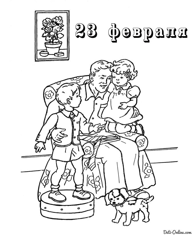 http://deti-online.com/images/raskraski/prazdniki--23-fevralja--15.jpg