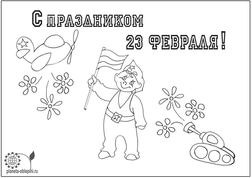 Черно белая открытка на 23 февраля, день строителя