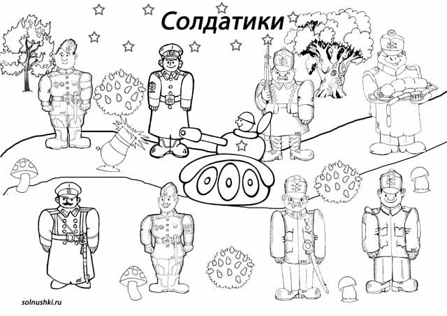 http://cdn.bolshoyvopros.ru/files/users/images/5b/08/5b080fb9b41e8c21091fcc117f7ada3d.jpg