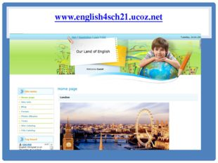 www.english4sch21.ucoz.net