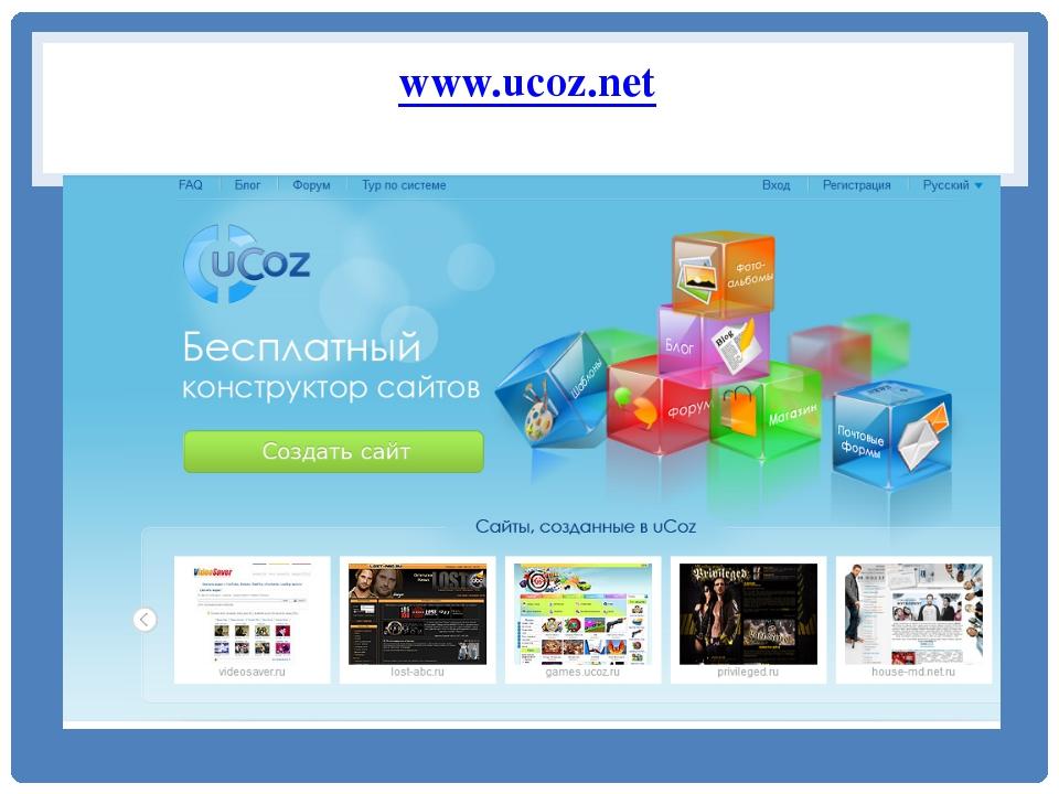 Конструктор создания сайтов с форумом сайт компании в венгрии