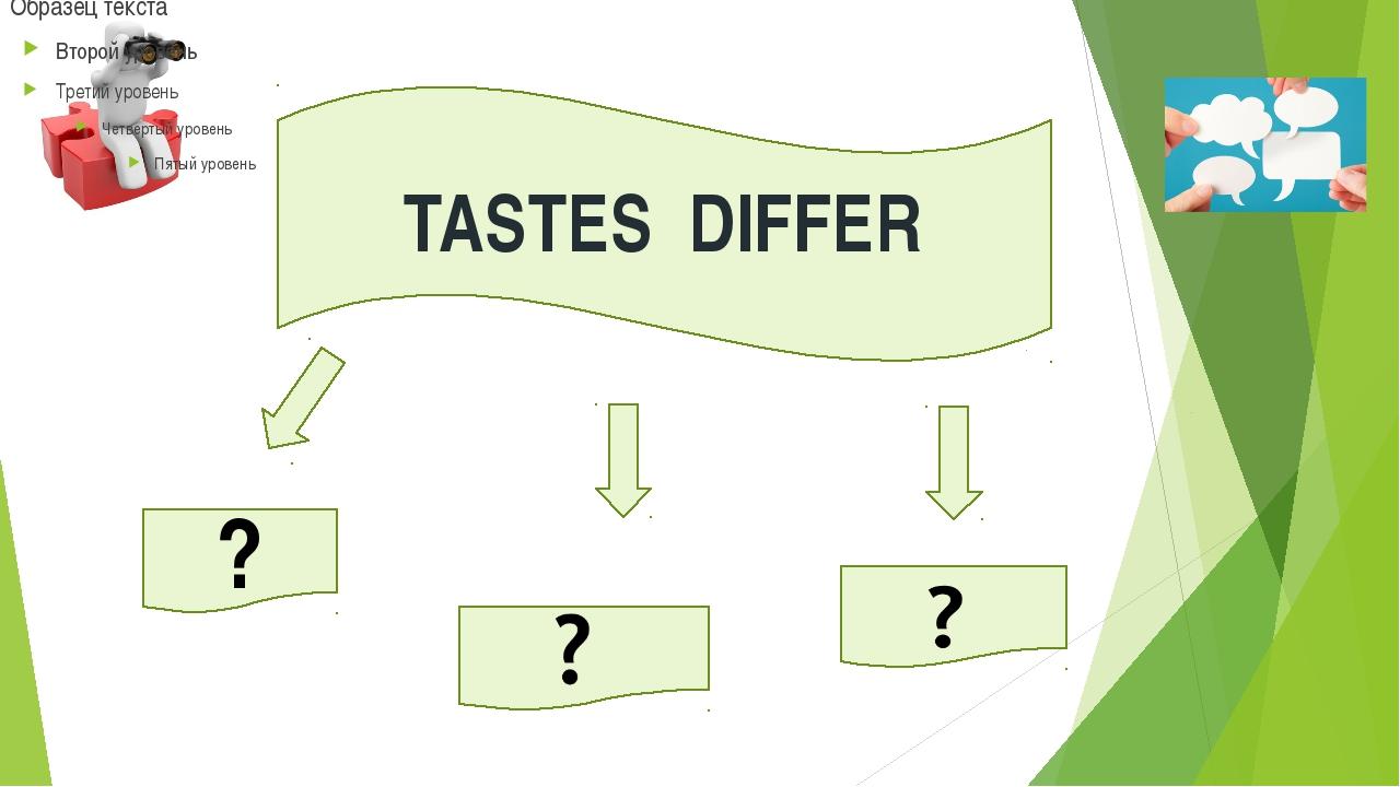TASTES DIFFER ?