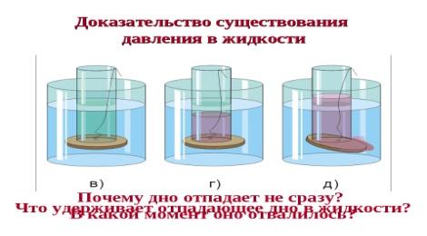 http://ds02.infourok.ru/uploads/ex/07f8/0000a437-08e573e7/img8.jpg