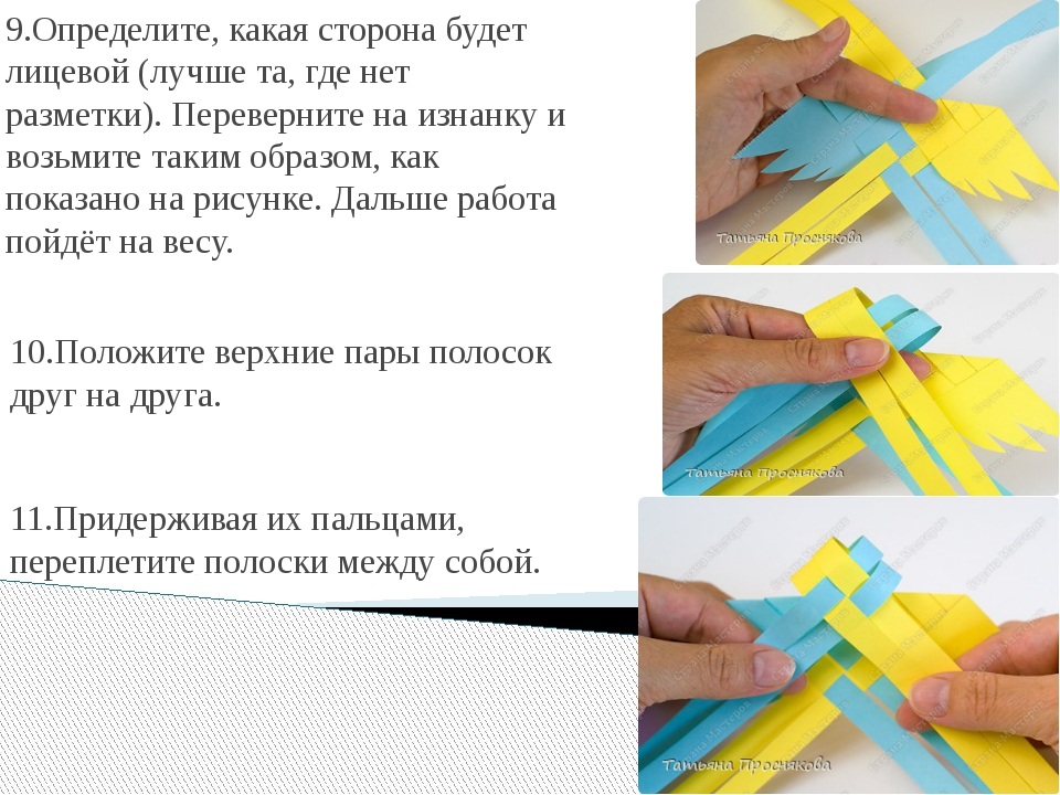 9.Определите, какая сторона будет лицевой (лучше та, где нет разметки). Пере...