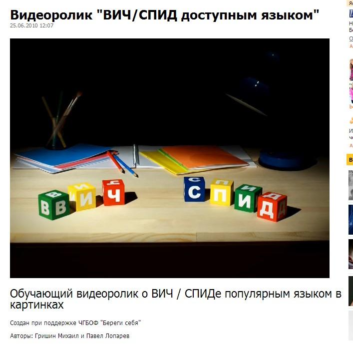 C:\Users\Светлана\Desktop\LvW0jajDBUOORvI8NCx1A.jpg