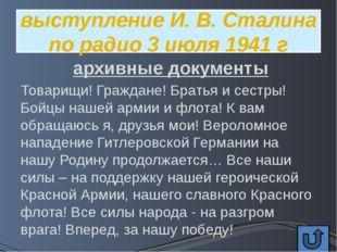 Катюша музыка М. Блантера, поэт М. Исаковский песни военных лет Композитором