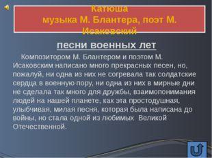 из сборника сообщений советского информбюро архивные документы …6 декабря 194