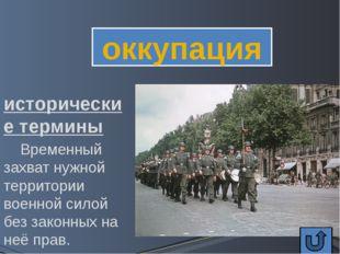 исторический портрет Как и Жуков, этот полководец не имел специального образо