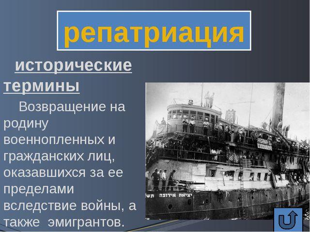 узнай по фотографии город-герой Ленинград