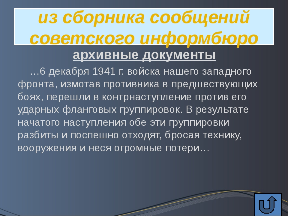 агрессия исторические термины Незаконное применение вооруженной силы одним го...