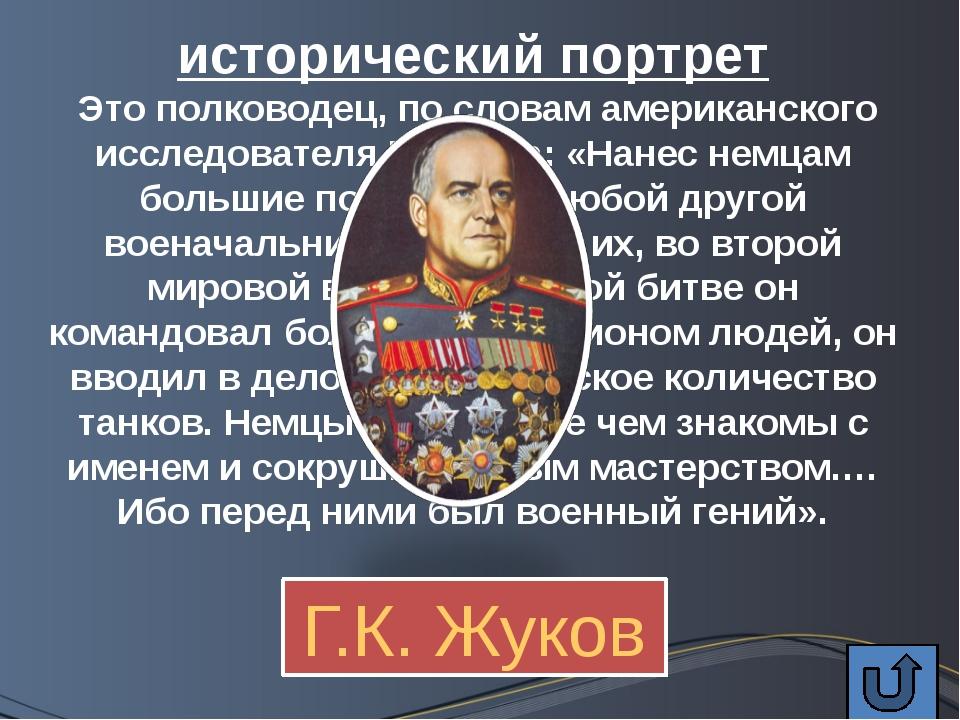 узнай Героя Гвардии рядовой, который 23 февраля 1943г. В бою за деревню Черн...