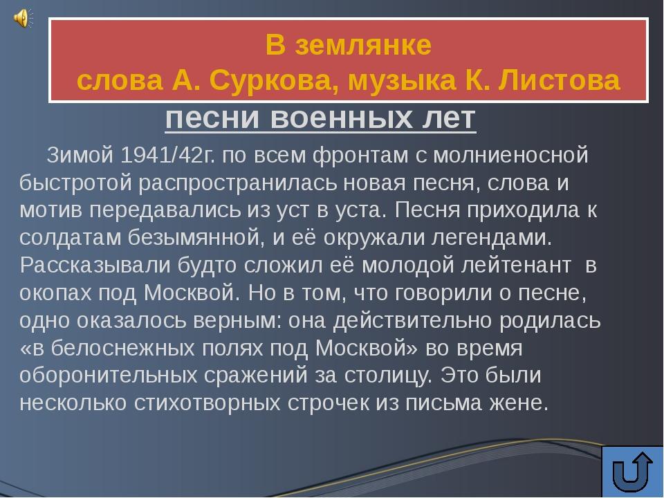 репатриация исторические термины Возвращение на родину военнопленных и гражда...