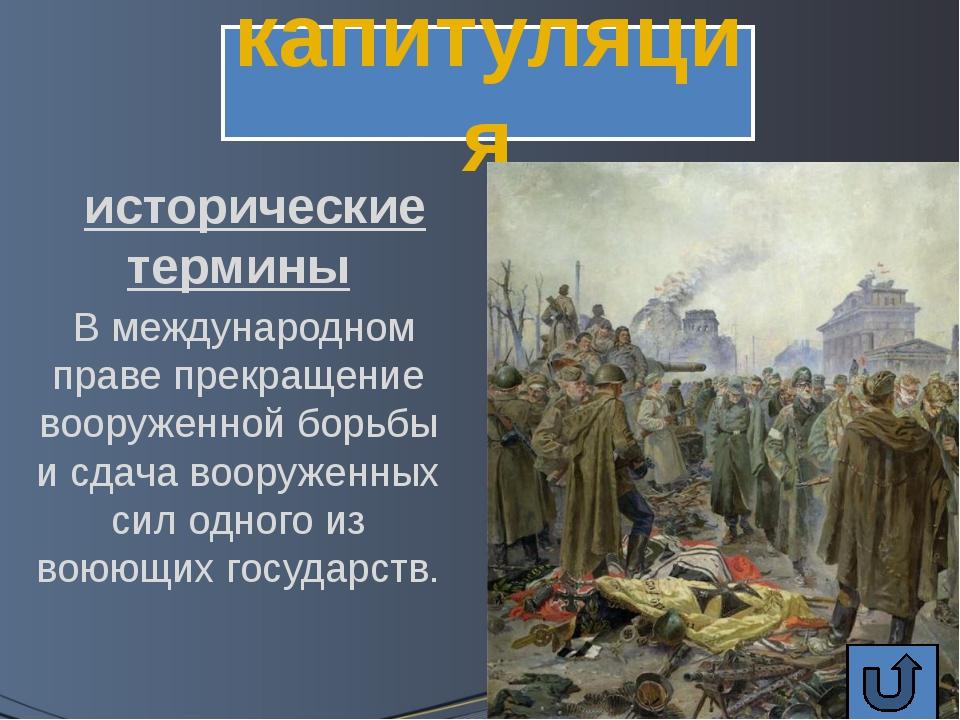 оружие М. Н. Кошкин, Морозов А. А., Кучеренко - ими был создан лучший танк вт...