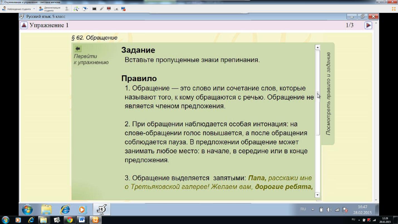hello_html_1da3684a.png