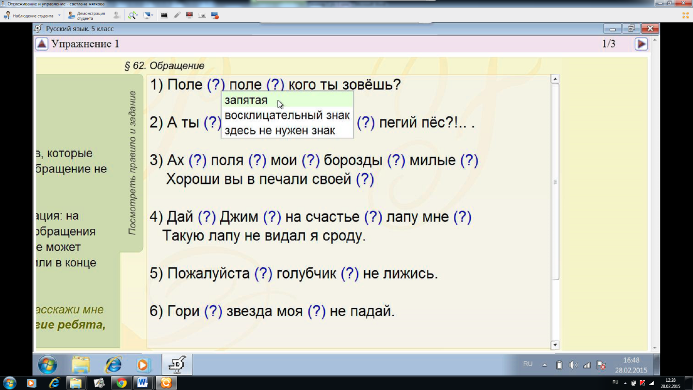 hello_html_27fa3c2b.png