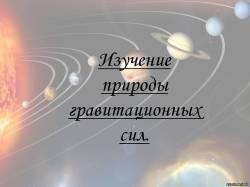 http://45minut.info/_ld/8/s66827348.jpg