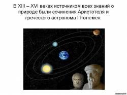 http://45minut.info/_ld/8/s45656639.jpg