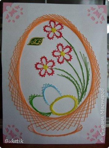 Открытка Пасха Изонить Пасхальные открытки Нитки фото 1