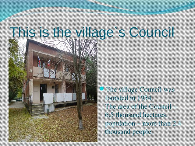 This is the village`s Council The village Council was founded in 1954. The ar...