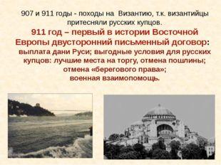 «В народной памяти Олег представлялся не столько храбрым воителем, сколько