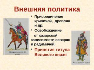 Отношения с варягами. Договор, который действовал около 150 лет: Русь ежегодн