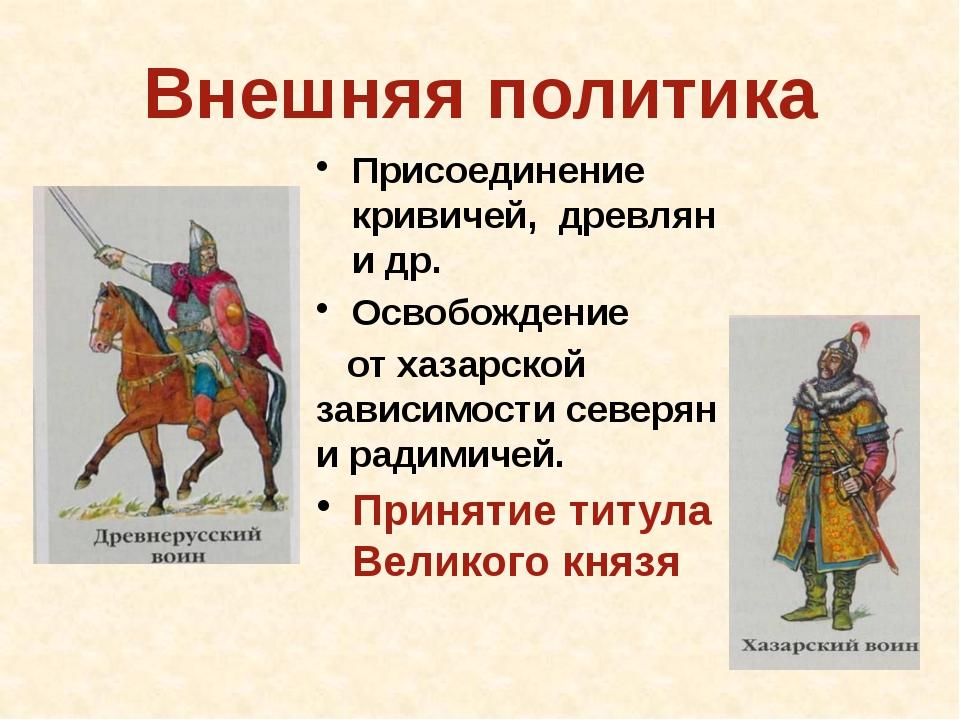 Отношения с варягами. Договор, который действовал около 150 лет: Русь ежегодн...