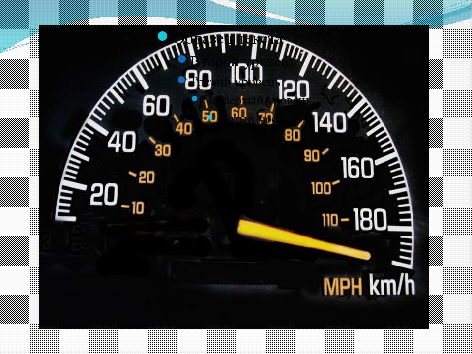 Демотиваторы про скорость и желание разбиться