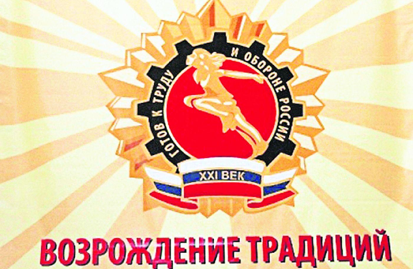 http://www.mospravda.ru/upload/iblock/2c9/2c9adbd06c9464c55604a5d0e4a65db4.jpg