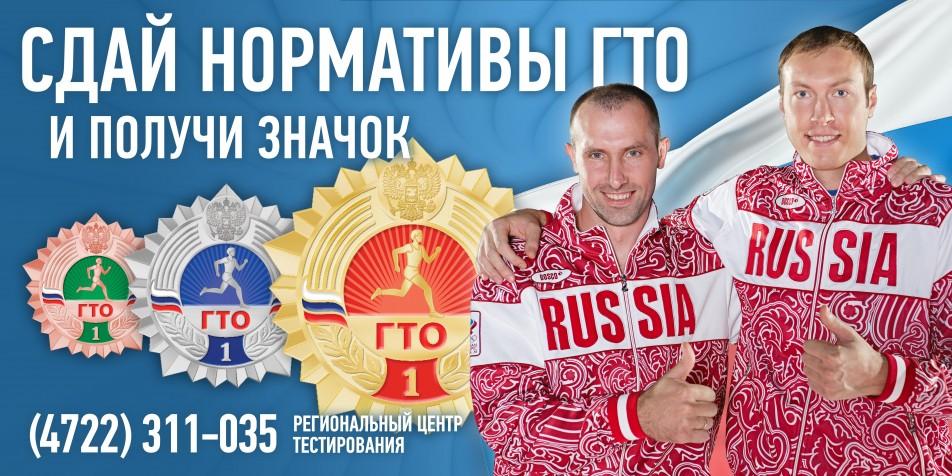 http://gto31.ru/wp-content/uploads/2014/11/Mail-Attachment-1-952x476.jpeg