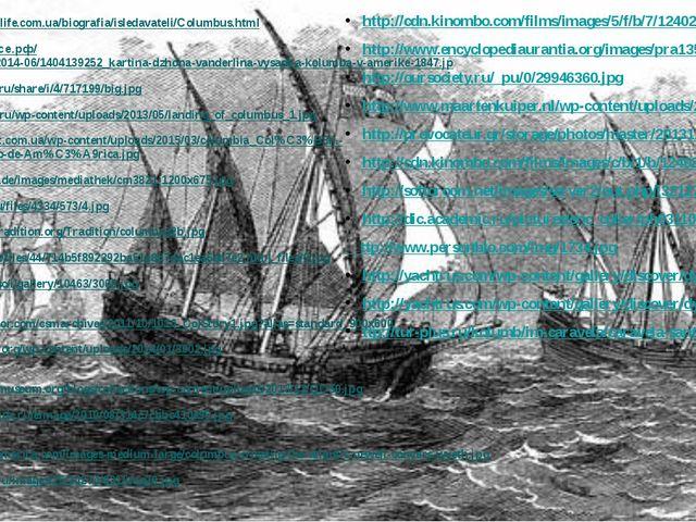 http://english-4life.com.ua/biografia/isledavateli/Columbus.html http://знать...