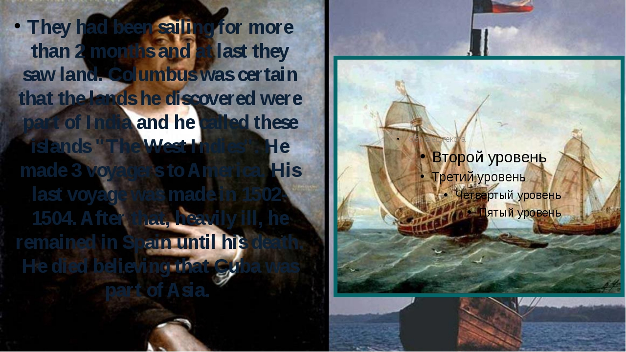 They had been sailing for more than 2 months and at last they saw land. Colum...