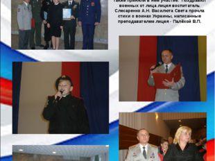 4 декабря 2012 года в городском культурном центре им.Богатикова состоялся пра