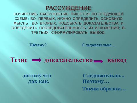 hello_html_2b6b1df3.png
