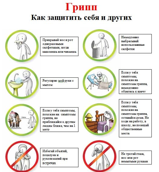 http://d.120-bal.ru/pars_docs/refs/29/28950/28950_html_678910a9.png