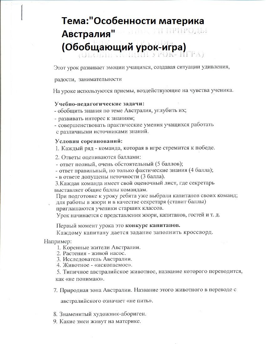 C:\Users\user1\Desktop\Новая папка (2)\1.jpg
